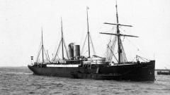Ship EMS